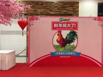 Giant CNY Backdrop Design